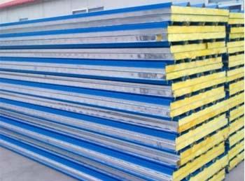 武汉玻璃棉复合板