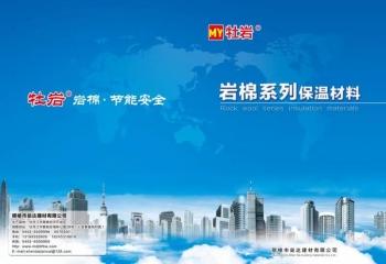 黑龙江企业宣传册
